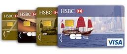 L'offre de cartes bancaires d'HSBC