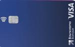 Avis carte banque en ligne Visa Welcome