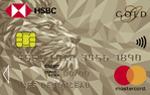 La carte Gold Mastercard de HSBC