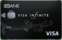 Avis carte Visa : la Visa Infinite