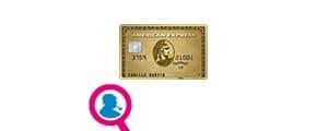 avis Gold American Express